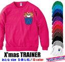 ショッピング衣装 長袖 トレーナーメンズ レディース [ S M L XL ] クリスマス ポケット ( パリピ サンタ と トナカイ )   コスプレ 衣装 コスチューム かわいい メンズ レディース 男 女