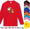 長袖 Tシャツ [ 110 130 150 / XS-XL ] クリスマス 踊る サンタ と 踊る トナカイ   tシャツ キッズ クリスマス サンタ 衣装 かわいい 子供 女の子 男の子 クリスマスグッズ クリスマス用品 親子 ペア 親子ペア ペアルック お揃い おそろい クリスマスパーティ