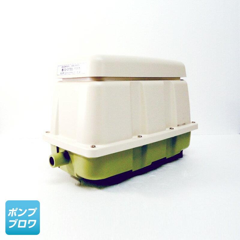 LAM-200 日東工器(メドー産業) 省エネ、静音、コンパクト、浄化槽ブロワー、浄化槽ポンプ、浄化槽エアーポンプ、浄化槽エアポンプ、ブロワー、ブロワ、ブロアー、リニア駆動ブロワ