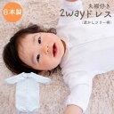 【メール便OK(07)】PUPO 丸襟付き2wayドレス 長袖 透かしツリー柄 パターンメッシュ