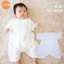 【メール便OK(05)】PUPO 選べる肌着 コンビ肌着 ニットキルト 雪の結晶柄 グレー/ベージュ 50-60cm 日本製