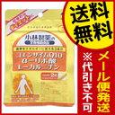 小林製薬 コエンザイムQ10 α-リポ酸 L-カルニチン 3...