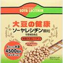 □激安特価・数量限定□ ソーヤレシチン顆粒 300g 5g×60スティック サプリメント