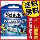 ☆メール便・送料無料☆ シック プロテクタースリー 替刃 8個入り 代引き不可 送料無料