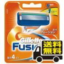 【メール便・送料無料】 ジレット フュージョン5+1 替刃 4個入り 代引き不可 送料無料 カミソリ