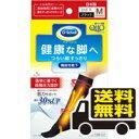 ☆メール便・送料無料☆ ドクター・ショール メディキュット 機能性靴下 ブラックM 1足 代引き不可 送料無料