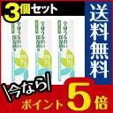 ■送料無料・ポイント5倍■ 天野 全身うるおい保湿液II 250ml ×3個セット (まろやか薬用ス