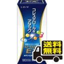 □送料無料□ ローカスタEX 180カプセル(otc-02018-4987087038842)