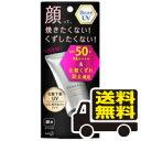 ☆メール便・送料無料☆ ビオレ UV SPF50+の化粧下地UV シミ・毛穴カバータイプ 30g 代引き不可 送料無料