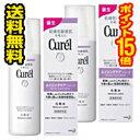 ������̵�����ݥ����15�ܢ��ֲ� Curel ������ ��������������� ���ѿ� 140ml 2�ĥ��å�
