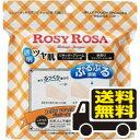 ☆メール便 送料無料☆ロージーローザ ジェリータッチスポンジ ウェッジ型 12個入 ROSY ROSA 代引き不可 送料無料