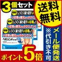 ●メール便・送料無料・ポイント5倍●【第2類医薬品】ヘモリン...