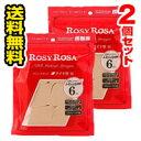 ●メール便 送料無料●ロージーローザ バリュースポンジダイヤ型 6コ入 2個セット 代引き不可 送料無料