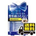 ☆メール便・送料無料☆オートマティックビューティ ふたえ用両面テープ AB-YZ(132枚入) 代引き不可 送料無料
