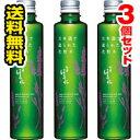■送料無料■会津ほまれ化粧水(200mL) 3個セット