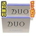 ■2個セット・送料無料・ポイント15倍■DUO(デュオ) ザ クレンジングバーム ホワイト(90g)