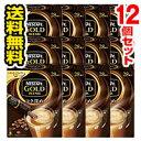 ショッピングネスカフェ ■12個セット・送料無料■ネスレ ネスカフェ ゴールドブレンド コク深め スティック コーヒー(28本入) NESCAFE(foo-00123-4902201423960-12)