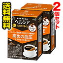 ■2個セット・送料無料■ヘルシア クロロゲン酸の力 コーヒー風味(3.4g*15本入)(ken-02608-4901301352552-2)
