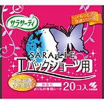 小林製薬 サラサーティ SARA・LI・E Tバックショーツ用  20個