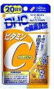 【代引き不可・送料無料:最大20%オフ!サプリメントまとめ買いセール!】DHCビタミンC40粒(20日分)