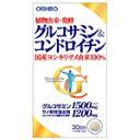 オリヒログルコサミン&コンドロイチン360粒
