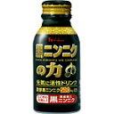 【お一人様3ケース限り!】【送料無料】ハウス食品黒ニンニクの力100ml 30缶(6缶×5箱)