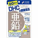 DHCサプリメント 亜鉛