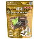 ベジエ チョコレート酵素ダイエット 200g