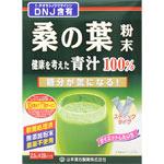 山本漢方製薬 桑の葉粉末100% 70g(2.5...の商品画像