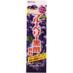 井藤漢方製薬 ブルーベリー黒酢飲料  720mL・ビン