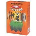 ★アウトレット★ バナバ茶100