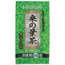 ★アウトレット★ 徳用桑の葉茶 60包