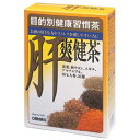 ★アウトレット★ 肝爽健茶 30包