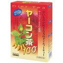★アウトレット★ ヤーコン茶100
