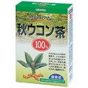 ★アウトレット★ NLティー100%秋ウコン茶
