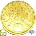 オーストリア ウィーン金貨 1/2オンス 1/2oz コイン 純金 (999.9%) K24 24金 15.5g 中古美品