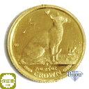 【エントリーでポイント最大44倍】K24 マン島 キャット金貨 コイン 1/25oz 1.24g 1992年 招き猫 純金