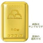 【流通品 現定数販売 日本国内ブランド】インゴット K24 純金 50g 公式国際ブランド グッドデリバリーバー INGOT 送料無料
