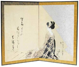 Folding screens 屏風 [Byobu is folding screens used to partition and decorate a room.]