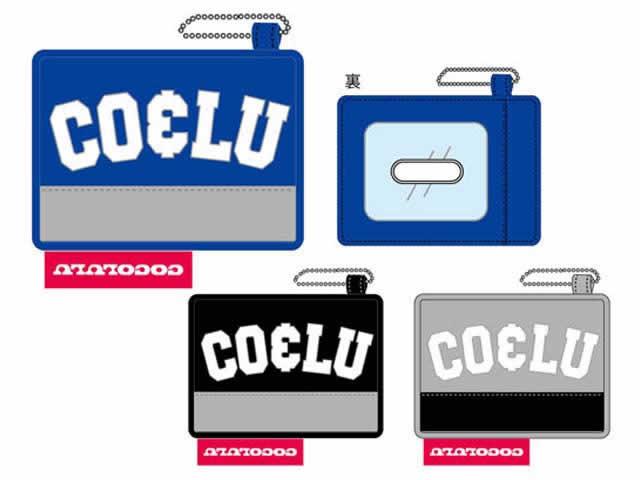 CO&LUチームココルル単パス ブルー CO&LU(ココルル) デカロゴがかわいいパスケース 定期入れ 通学 通勤 プレゼント 定期入れ カードケース パスケース 入学 女の子 プレゼント 入学 新学期