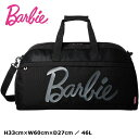 ※ Barbie レイラ トラベルボストン【ブラック】 バービー ボストンバッグ トラベル 旅行 バッグ ボストン ショルダー付 59455 46L