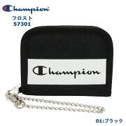 チャンピオン フロストA 二つ折り財布 ブラック 財布 男の子 小学生 中学生 メンズ ウォレットチェーン付 チャンピオン 57301