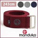 Manduka アライン ヨガストラップ(243cm)★日本正規品 AligN yoga strap 8ft ヨガ ストレッチ プロップス 補助 マンドゥカ マンドゥーカ 「OS」:《セット割対象外》