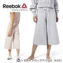 リーボック ヨガウェア Reebok ワイドレッグパンツ 日本正規品 Wide Leg Pants 19FW ヨガパンツ クロップドパンツ ワイドパンツ フィットネス ハイウエスト 7分丈 ガウチョパンツ「YC」 _L《101019》セール