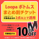 Set100-coupon02_