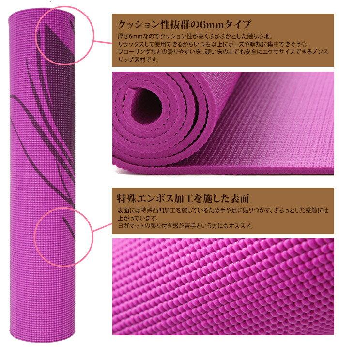 Rakuten Global Market: ★ ★ Yoga Mat (6 Mm) And