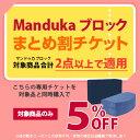 б·╛Є╖я╔╒д▐д╚дс│фе┴е▒е├е╚YB б·Manduka ┬╨╛▌ешеме░е├е║б┌2┼└░╩╛хд╟5%OFFб█ б·б├Manduka б├е▐еєе╔ееелб├е╗е├е╚б├ви┬╛епб╝е▌еєд╚д╬╩╗═╤╔╘▓─ббвие╗б╝еы╔╩┬╨╛▌│░