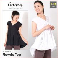 [Loopa] フローリックトップ(ロング Tシャツ)