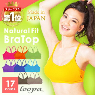 "S buy coupon Roundup.""★ natural fit bra top ★ sports bra bra top sports inner yoga aerobics running fitness outdoor ladies inner bra antibacterial TV costume Jessica wear Magazine:""K."""