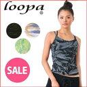 【30%OFF】ヨガウェア セール[Loopa] ストレッチキャミソール★ ヨガ ピラティス ヨガウエア